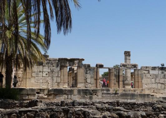 Капернаум. Синагога