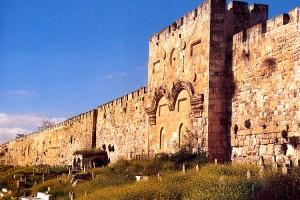 Старый город и окрестности