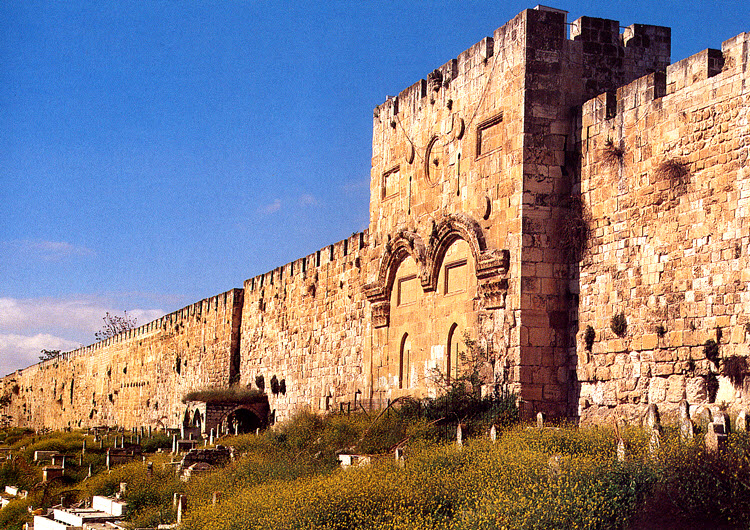 Золотые ворота - один из символов Иерусалима.