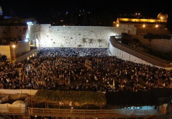 Коллективная молитва у стены Плача на Рош – ха- Шана.