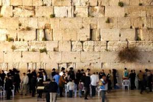 Иудейский Иерусалим