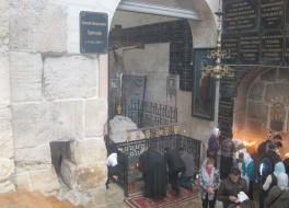 Александровское подворье. Иерусалим