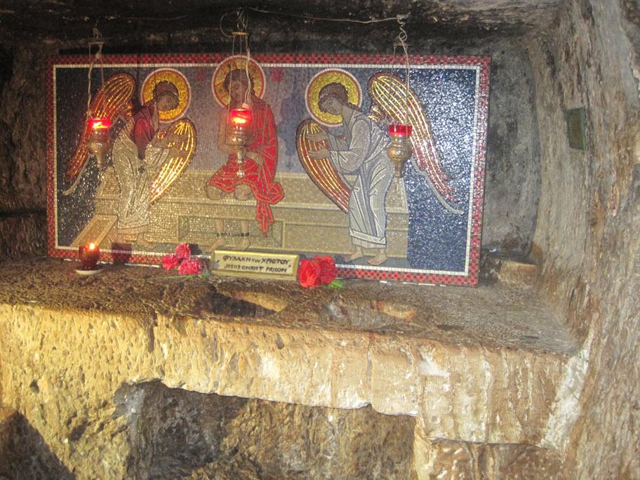 Темница Христа в Иерусалиме