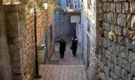 Цфат – город еврейских мудрецов