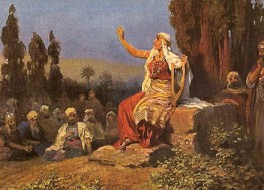 Пророчица Дебора на вершине горы Фавор