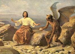 Искушение дьяволом Христа