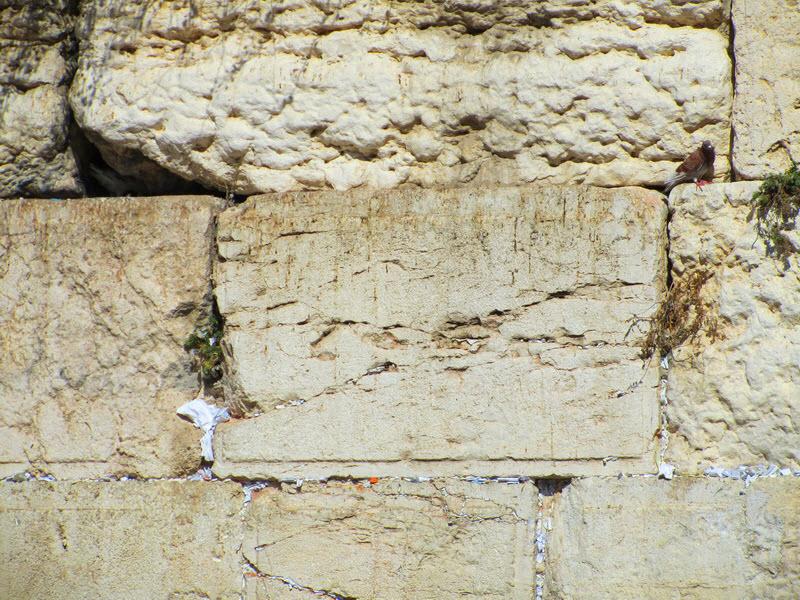 Записка в стену Плача