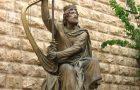 Могила царя Давида и гора Сион