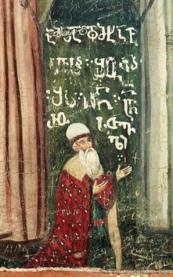 Шота Руставели – роспись по штукатурке на колонне монастыря.