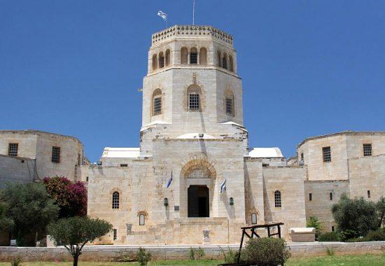 Археологический музей Рокфеллера в Иерусалиме.