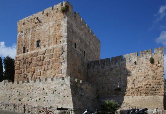 Сохранившиеся нижние ярусы башни Пацаэль времен царя Ирода Великого. 1 век до н.э.