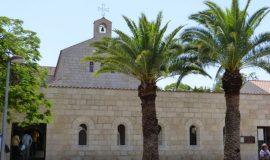 Христианская Галилея