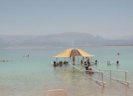 Купание в Мертвом море.