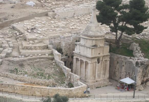 Царские могилы в долине Кидрон