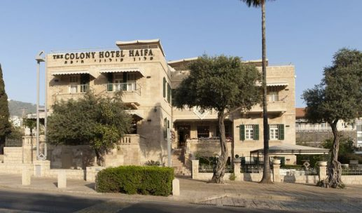 colony-hotel-front