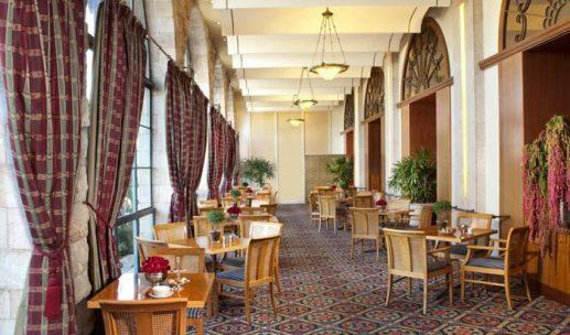 king-david-hotel-jerusalem-dining-room