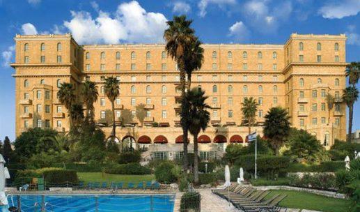 king-david-hotel-jerusalem-front
