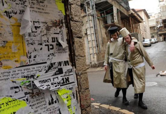 Иерусалим. Квартал Мея Шеарим. Празднование Пурим. Два подростка изображают пьяных ортодоксальных евреев.