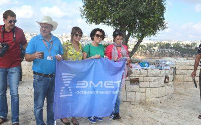 Врачи-косметологи ищут секрет вечной молодости в Израиле… На Масличной горе в Иерусалиме. Сентябрь 2014 г.