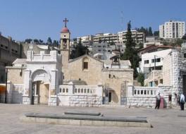 Церковь архангела Гавриила в Назарете