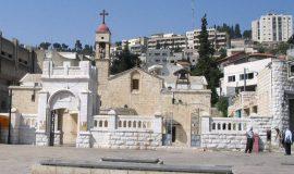 Эзотерический тур по Израилю