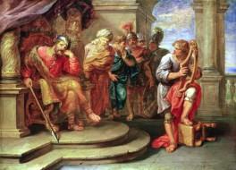 Царь Саул и Давид