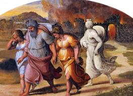 Лот и его семья бегут из Сдома