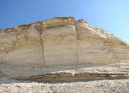 Гора Сдом