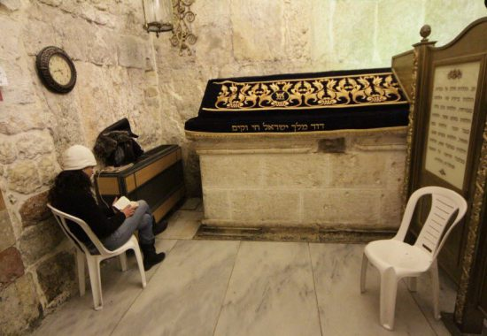 Могила царя Давида. Женская часть. Современное состояние.