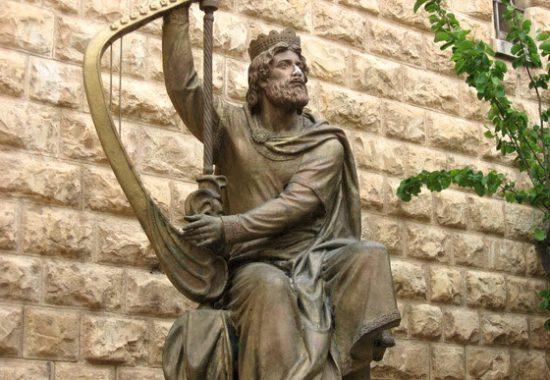 Памятник царю Давиду – подарок российских  бизнесменов городу Иерусалиму.