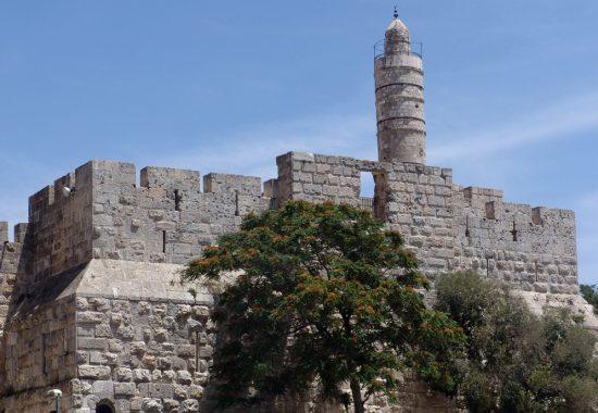 Башня царя Давида – городская цитадель Иерусалима.