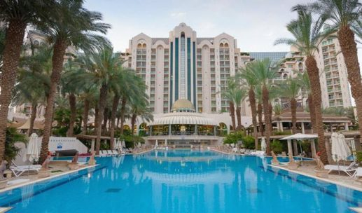herods-palace-eilat-hotel-front